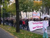 Студенческая забастовка. Поддержали молодежь, не знаем за что, главное поддержать
