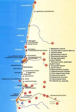 Карта отелей Сочи
