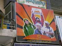 Офис замечательной фирмы IRAN GASHTTOUR. Офис находится в Ширазе. Через эту фирму мы заказывали свой тур. http://www.irangashttour.com/ru/irantour.