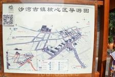 деревня Шавань  мы доехали на метро от станции Panyu, оттуда на автобусе добрались до деревни. План деревни