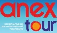 ANEX Tour Anex tour