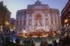 Вечный город Рим -город фонтанов.