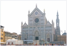 Basilica di Santa Croce, Церковь Святого Креста