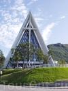 Фотография Арктический собор