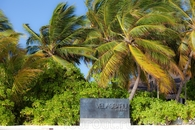 Велассару, остров-отель.