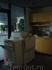 райский уголок для офисного работника - всё что нужно для того, чтобы ксерить, сканировать и множить документы)) и расположен в абсолютно открытом доступе ...