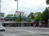 Стокгольм. Парк атракционов.