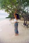 Пляжное