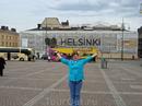 Я люблю Хельсинки