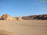 Парк Тимна находится в гигантской, пустынной долине, по внешнему виду напоминающей громадный кратер. Парк Тимна является одной из самых важных археологических ...