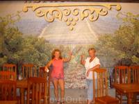 дигустационный зал