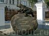 Фотография Памятник медведю