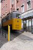 А это знаменитый косой трамвайчик-подъёмник.