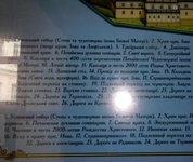 Гостиница (странноприимная) Свято-Успенской Почаевской Лавры