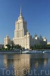 Фотография отеля Radisson Royal Moscow (Украина)