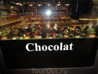Французы любят сладенькое.