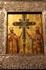 Икона с частицей Креста Господня