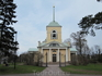 """Православная церковь св.Николая, находится в парке """"Исопуйсто"""" в самом центре Котки"""
