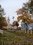 Парк у церкви Св. Иоанна, в котором находятся Памятник героям гражданской войны 1918 года, Захоронения пропавших героев зимней войны1939-44 годов и памятник ...