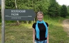 Указатель глаголит истину))))))