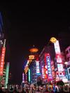 Фотография Нанкинская улица в Шанхае