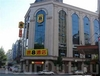 Фотография отеля Super 8 Hotel Long Ta Harbin