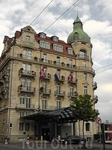 Отель в Люцерне.