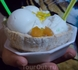 а вот и оно - кокосовое тайское мороженное в кокосе)