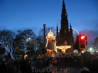 Вечерний Эдинбург.