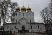 Главный собор Ярославля