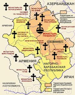 Карта Нагорного Карабаха с достопримечательностями