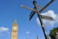 Прогулки по Лондону.