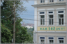 здание аптеки №1