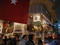 Спайси базар,еще его называют Египетским