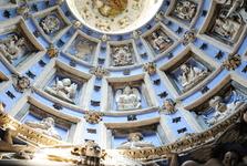 Часть купола часовни