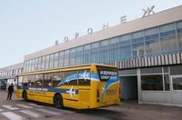 Аэропорт Чертовицкое