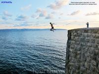 Байкер и фотограф из Канады решился тоже на прыжок.