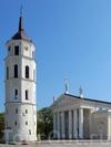 Фотография Кафедральный собор Святого Станислава и Святого Владислава