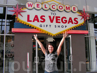 я в Лас-Вегасе!