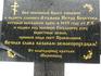 Деревянный крест на берегу Байкала