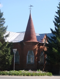 Музей истории города Балаково