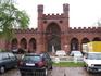 Бывшие Росгартенские ворота Кёнигсберга. Общий вид.
