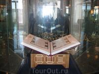 Музей внутри Кулшерифа