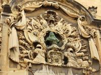 Герб Основателей крепости-рыцарей...