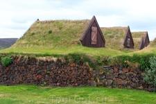ВнИсландия