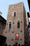 Фотография Дом Данте