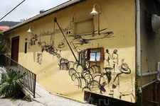 Живопись на домах в Род - Тауне.