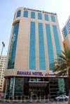Фотография отеля Sahara Hotel