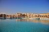 Фотография отеля Kempinski Hotel Soma Bay