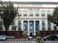 гостиница Tashkent Palace